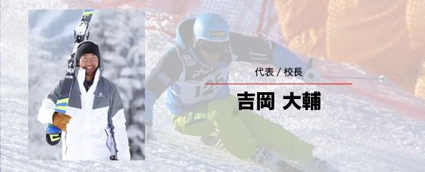 daisuke_hello02-618x250